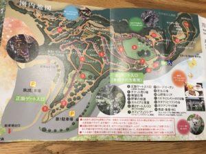 泉ボタニカルガーデンのパンフレットの地図