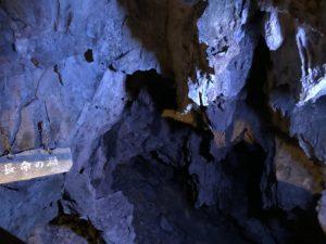 岩手の龍泉洞
